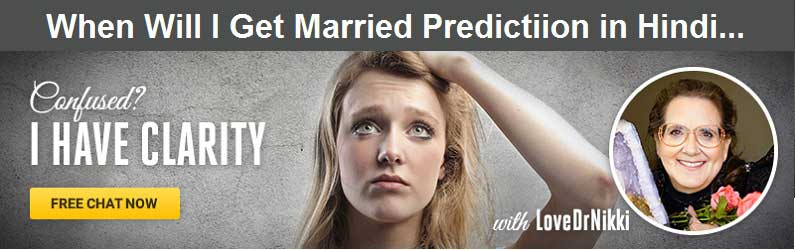 When will i Get Married Prediction in Hindi!